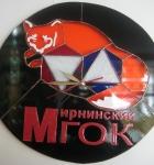 Мирнинский ГОК
